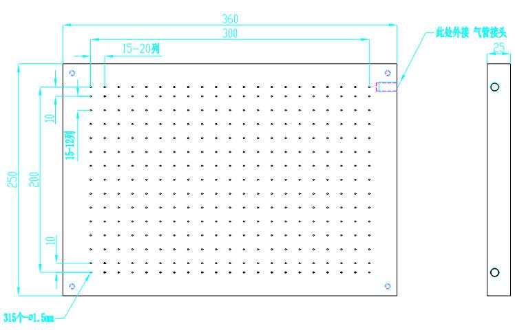 真空加热吸附台吸附面板尺寸