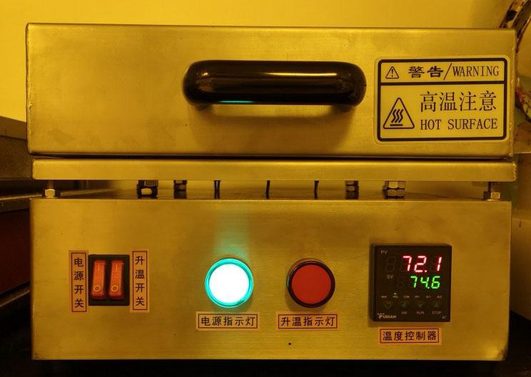 程序控温加热板使用实拍