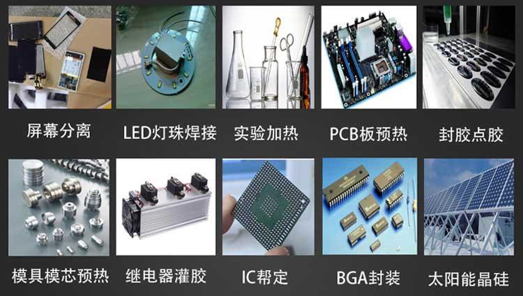 数显程序控温铝基加热台应用